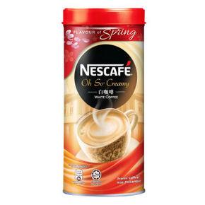 手慢无# 马来西亚 雀巢 丝绒白咖啡橙味8条装 9.9元