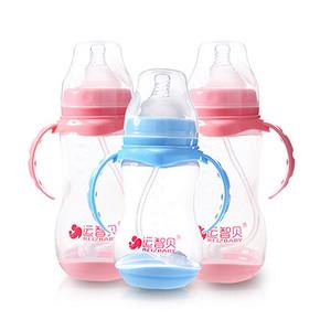 运智贝 婴儿宽口径硅胶嘴带手柄塑料奶瓶 9.5元包邮