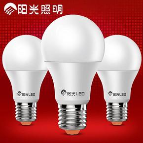 阳光 螺口e27 led灯泡 3W 1.1元包邮