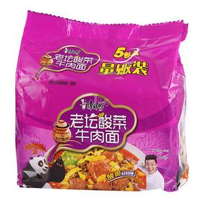 康师傅 老坛酸菜牛肉面1 14g*5袋 9.9元