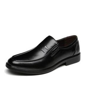 意尔康 男士牛皮商务休闲皮鞋 169元包邮