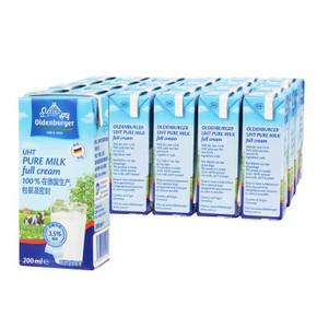 欧德堡 超高温灭菌全脂牛奶 200mL*24盒 39元