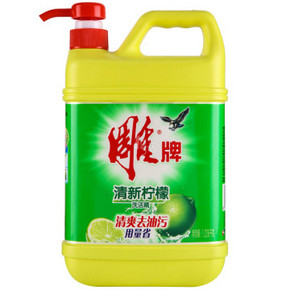 雕牌 清新柠檬洗洁精1.228kg*2  14.9元