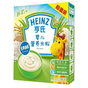 Heinz 亨氏 婴儿营养米粉400g  13.4元