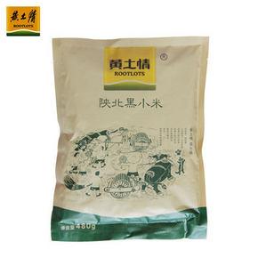 黄土情 陕北黑小米480g 9.9元包邮