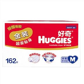 HUGGIES 好奇 金装 超柔贴身纸尿裤 M162片 168元包邮(169-1)