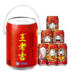 王老吉 凉茶吉祥桶 310ml*6罐 18.9元