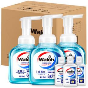 Walch 威露士 泡沫洗手液组合 300ml*3瓶+20ml*3瓶 29.9元