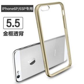 韩国进口 Spigen 苹果7plus防摔硅胶手机壳 9.9元包邮