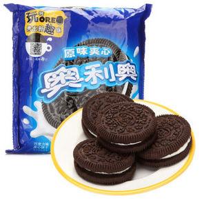 奥利奥 夹心原味饼干 390g 折10.3元(12.9,3件8折)