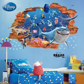 迪士尼 大号3D卡通创意墙贴 券后6.9元包邮