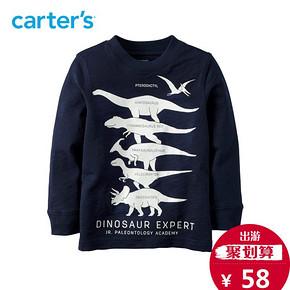 Carter's 恐龙夜光全棉海军蓝长袖儿童T恤 58元包邮