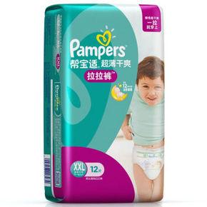 Pampers 帮宝适  超薄干爽婴儿拉拉裤 XXL12片 29元