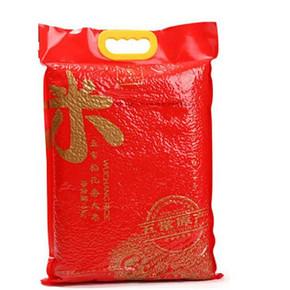 北大荒 绿野五常稻花香 5kg 20元
