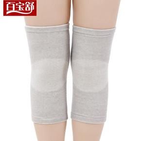 百宝舒 竹炭棉透气关节防寒保暖护膝 一对装 拍下券后7.9元包邮