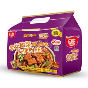 白家陈记 老坛酸菜方便粉丝五包装 550g 折8.3元(买4免1)