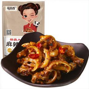 蜀道香 麻辣猪脆骨 306g 折13.8元(3件7折)