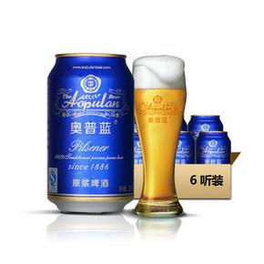 泸州老窖 奥普蓝 原浆啤酒 320ml*6罐 9.9元