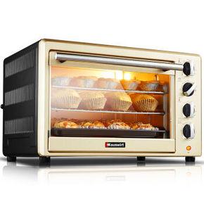 海氏 家用多功能电烤箱 40L 299元包邮