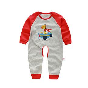妙棉 婴儿加厚长袖纯棉连体衣 拍下14.9元包邮