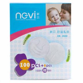 新贝 一次性防溢乳垫 108片 折27.2元(159-50)