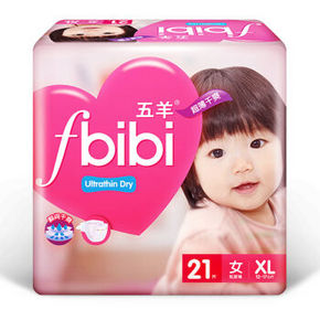 五羊 fbibi超薄干爽婴儿纸尿裤 女 XL21片 折23.2元(29.9,89-20)
