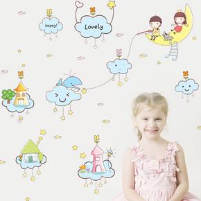 爱丽丝家居 可爱卡通创意装饰画墙贴纸 4.8元包邮