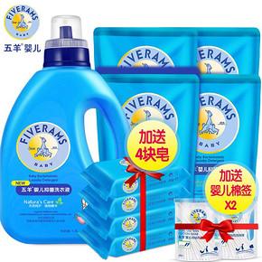 五羊 婴儿抑菌洗衣液 1.2L+宝宝专用洗衣液 500ml*4袋 券后39元包邮