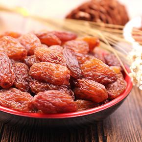 泓维 新疆特产 吐鲁番玫瑰红香妃大粒葡萄干 208g*2袋  8.9元包邮