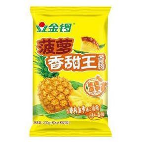 金锣 火脆爽菠萝香甜王 30g*8支*2件 8.9元