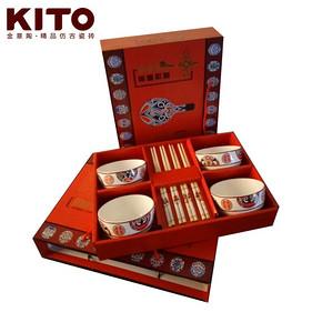 金意陶  瓷碗礼盒套装 4个碗4双筷子 9.9元包邮