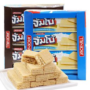 泰国进口 珍珍麦 吉奶油/巧克力夹心威化饼干 420g  券后15.8元包邮