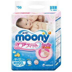 MOONY 尤妮佳 婴儿纸尿裤 NB90片 66.7元(59+7.7)