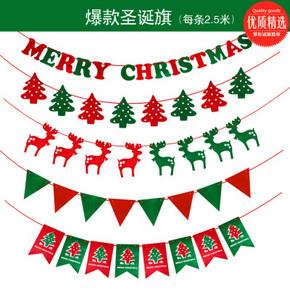 梓圣 圣诞节装饰品 2.5m 券后5.9元包邮