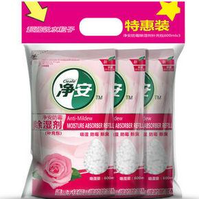 净安 防霉除湿剂补充包 600ml*3包 折7.2元(199-100)