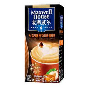麦斯威尔 太妃榛果拿铁速溶咖啡 5条*21g 12.9元