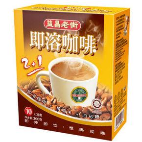 马来西亚进口 益昌老街 即溶咖啡 200g 折6.9元(9.9*10-30券)