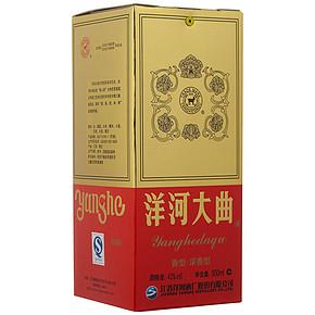 洋河 大曲白酒 42度 500ml 折24.5元(49,2件5折)