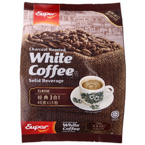 Super 超级牌 炭烧白咖啡 3合1 600g*2件 79.6元包邮