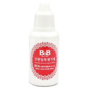 保宁 婴幼儿简易去渍剂 30ml 11.8元(9.9+1.9)