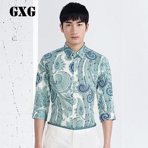 GXG 男士时尚休闲白底绿花斯文中袖衬衫 69元包邮