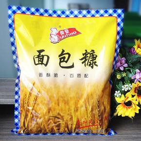 御豪 黄色面包糠 1kg 9.9元包邮