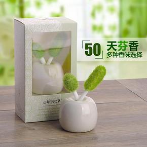 雅香居 小苹果无火香薰精油套装 9.5元包邮