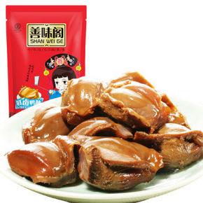 善味阁 鲜卤鸭肫鸭胗 190g 折11元(双重优惠)