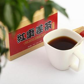 茗郁堂 速溶红枣姜茶 9.9元包邮