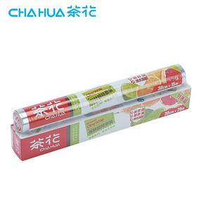 茶花 一次性保鲜膜 带切割盒 3323P 两组装  7.9元包邮
