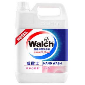 威露士 健康抑菌洗手液 倍护滋润型 5L 折33元(63.9,满199-100)