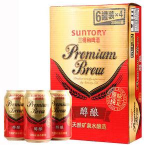 三得利 啤酒 醇酿 9.5度 330ml*24听*2箱 108元包邮