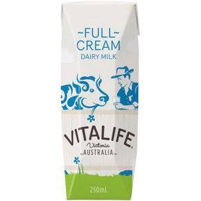 澳洲进口 Vitalife 低脂UHT牛奶/ 250mlx24盒 45元(39.9+5.4)