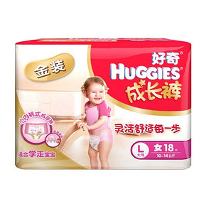 好奇 金装 女宝宝拉拉裤 L18片 折28.8元(36,2件8折)